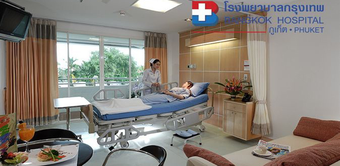 тайский госпиталь