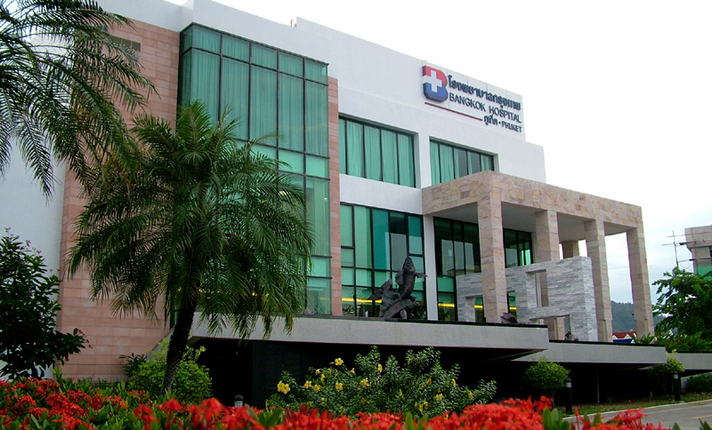 Bangkok Hospital на Пхукете