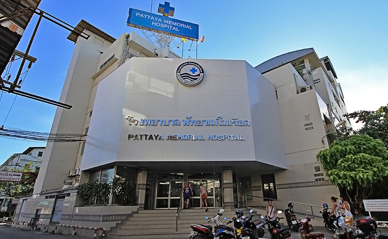 Memorial Hospital в Паттайе