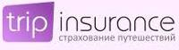ассистанс Tripinsurance